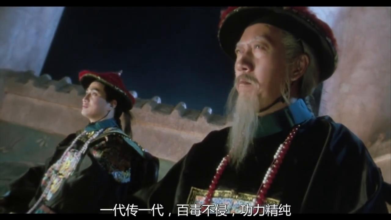 神龙教圣女龙儿被冯锡范下毒酒,可让韦小宝捡了个大便宜