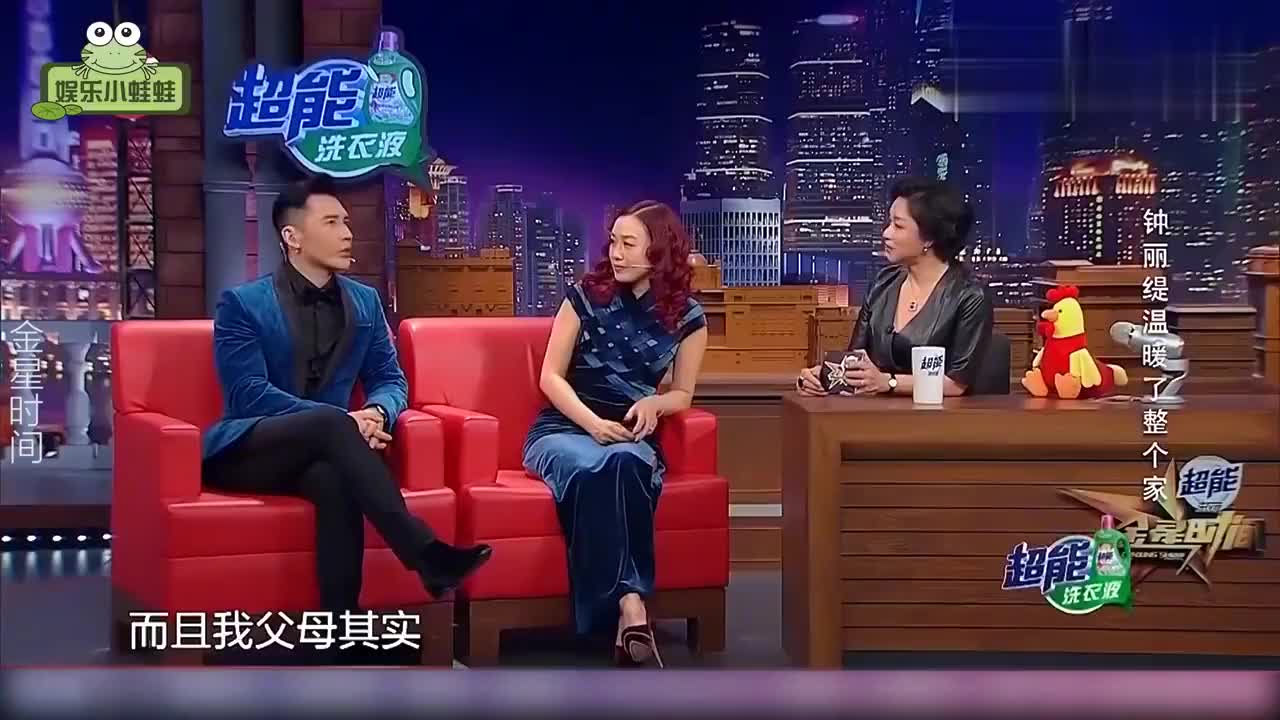 张伦硕大方谈家庭合集:父母都是中国人,自己却长得像混血