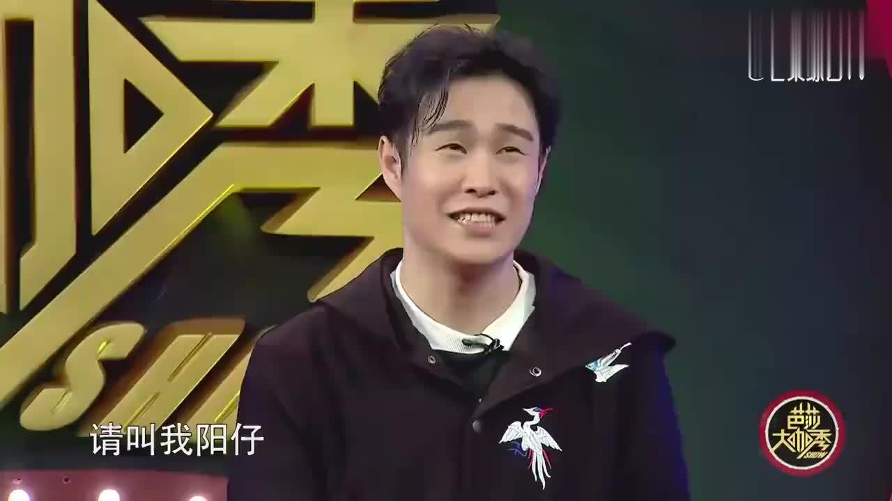 """千万别让小沈阳和肖央上节目,当场""""玩坏""""主持人,闫妮笑疯了!"""
