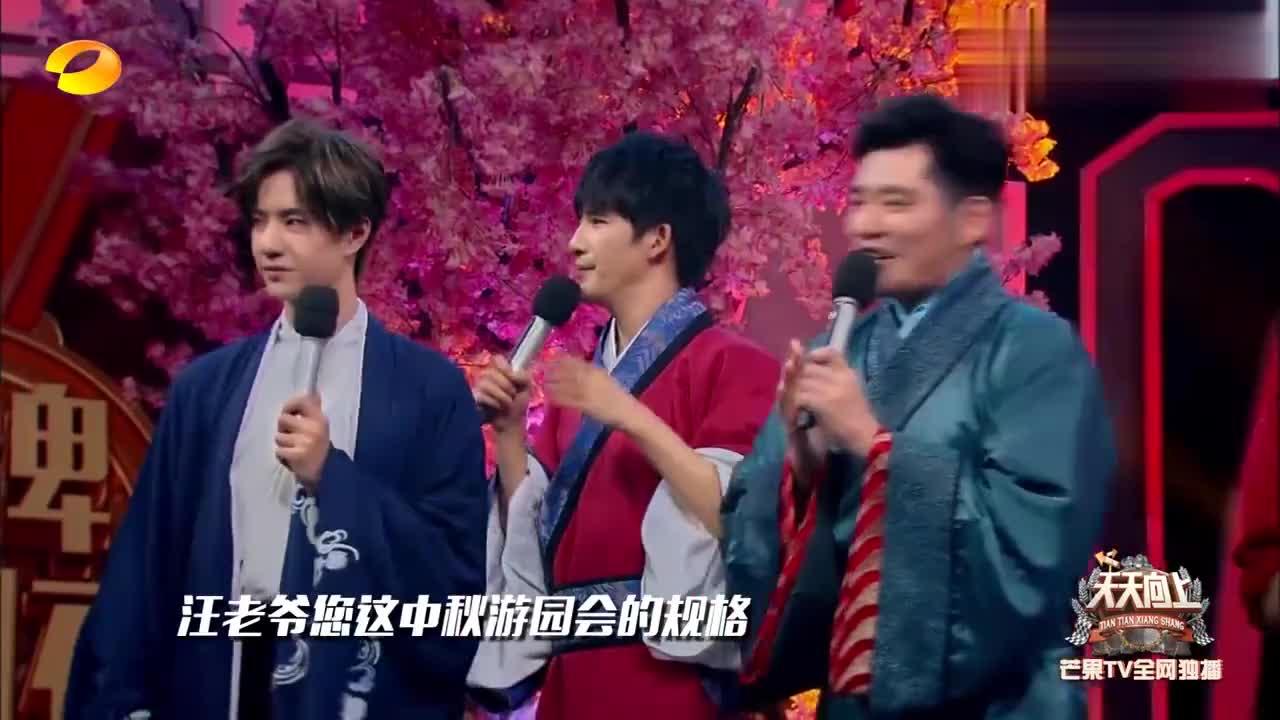 汪涵变汪老爷办中秋家宴,孙杨穿汉服盛装出席,真是太帅了!