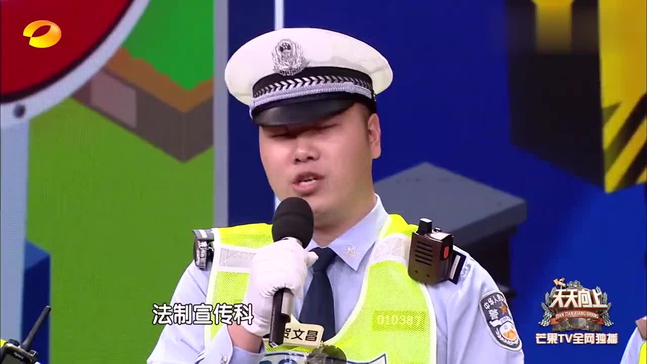 海口法制宣传博警亮相,秀rap嗨翻全场,现在交警都这么全能?