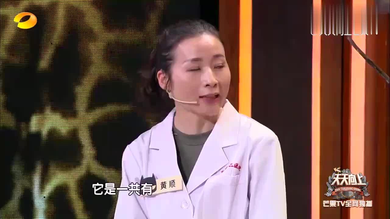 中国援非医疗防护服惊呆汪涵,竟然要穿11层,不小心就会感染!