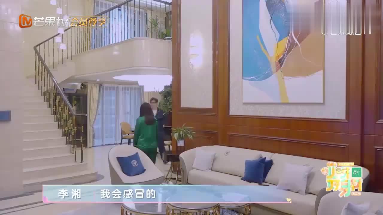 王岳伦想开中央空调,谁料遭李湘破口大骂,家庭地位一目了然!