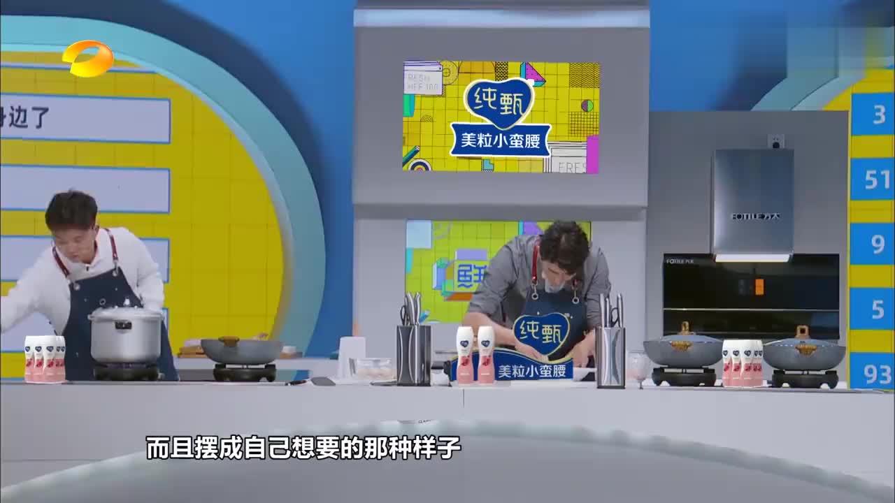 鲜厨100:林子峰做饭不忘撩妹,把肉做成心形,女观众疯狂了!