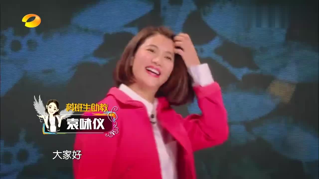孟子义T台秀走出国际范,一到虞书欣画风突变,老师们看傻眼了!