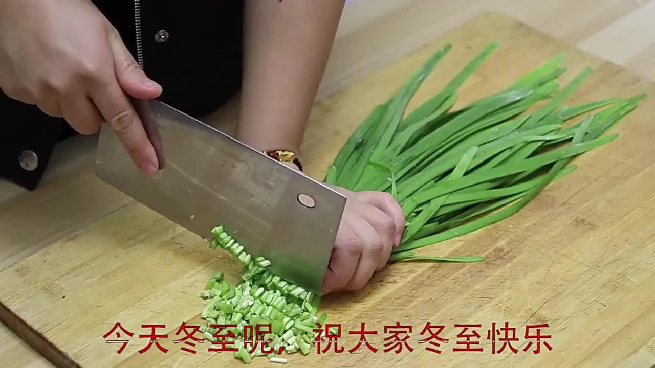 懒人版水饺,不和面,不擀皮,不用包,学会后,不吃撑都停不下嘴