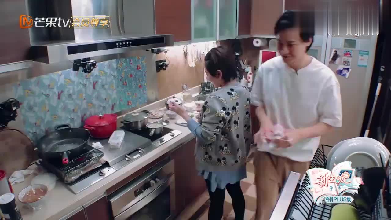 王弢把汤圆煮成了包子,刘璇一看仰天大笑,我嫁给了个什么玩意!