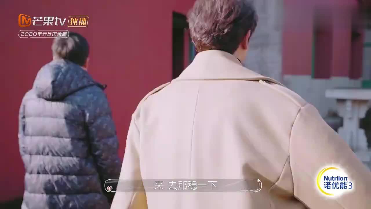 婚前21天:李嘉铭求婚,吊威亚在天上飞,刘泳希不知什么反应!