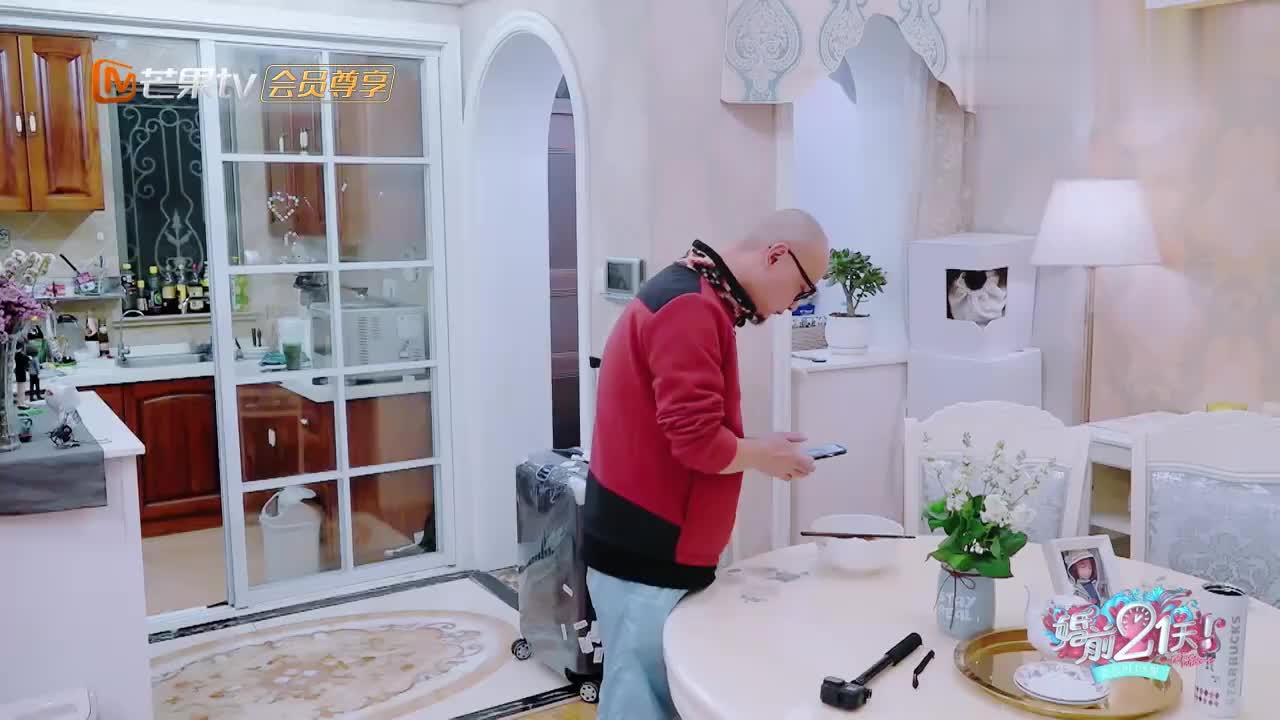婚前21天:傅首尔尝了一口鸭血面,立马赞不绝口,老刘一脸满足!