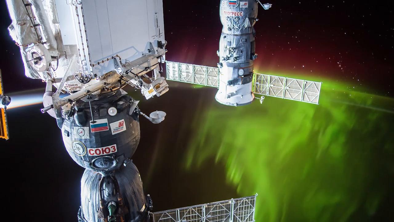 太空看地球:这里有进步号,联盟号以及下面的极光