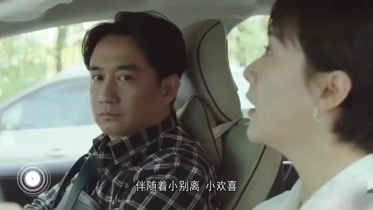 小舍得:蒋欣宋佳姐妹飙戏,一言不合拳脚相向,为孩子挤破脑袋