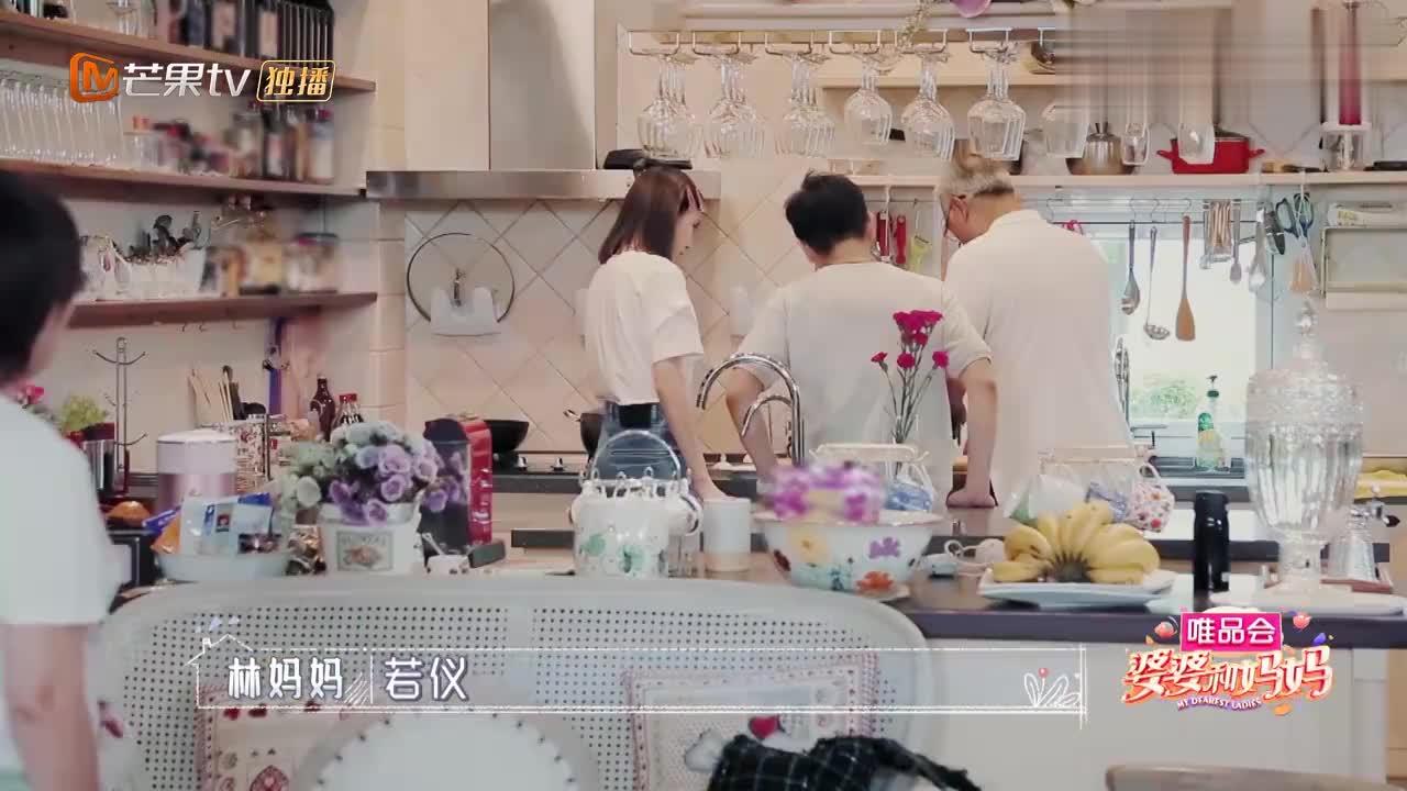 陈若仪想吃凤梨婆婆却让她擦窗户,林志颖想帮忙,却被妈妈阻止