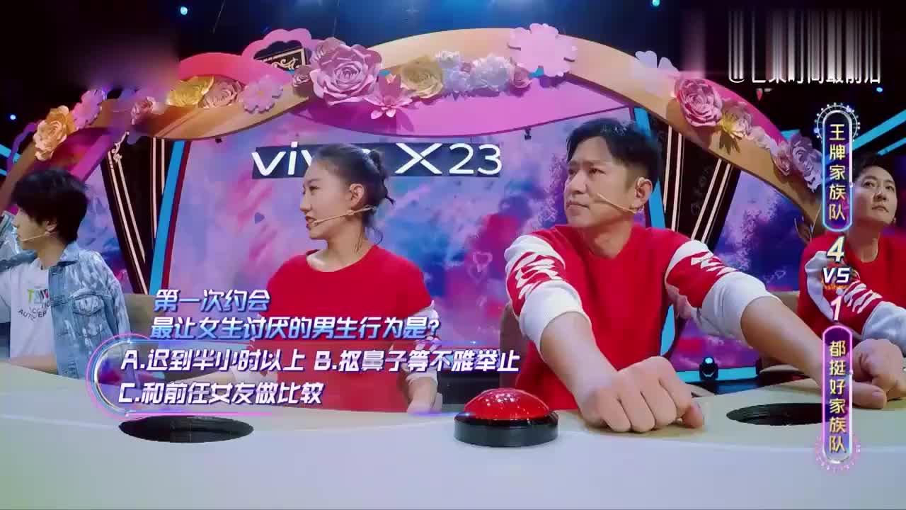 王牌对王牌:郭京飞化身队霸,高圆圆连话都不能说,杨迪更惨!