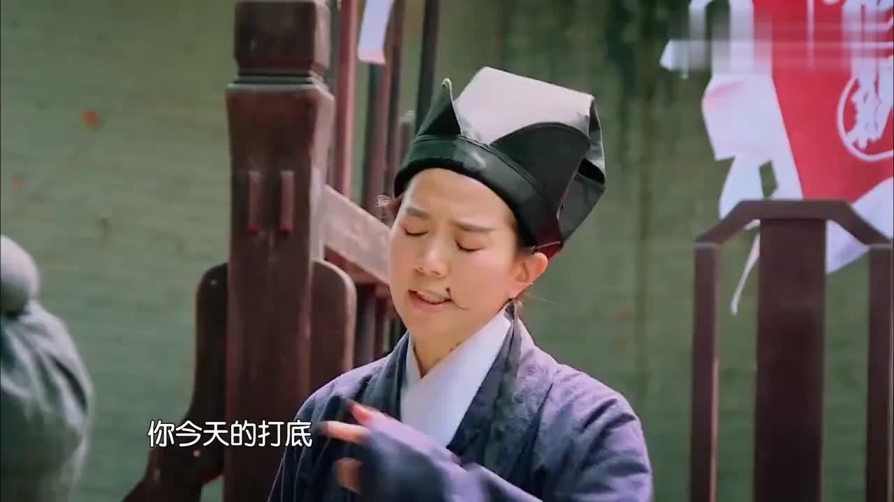 孟子义耍大牌,被袁咏仪指责不听劝,陈建斌直接让她走人!