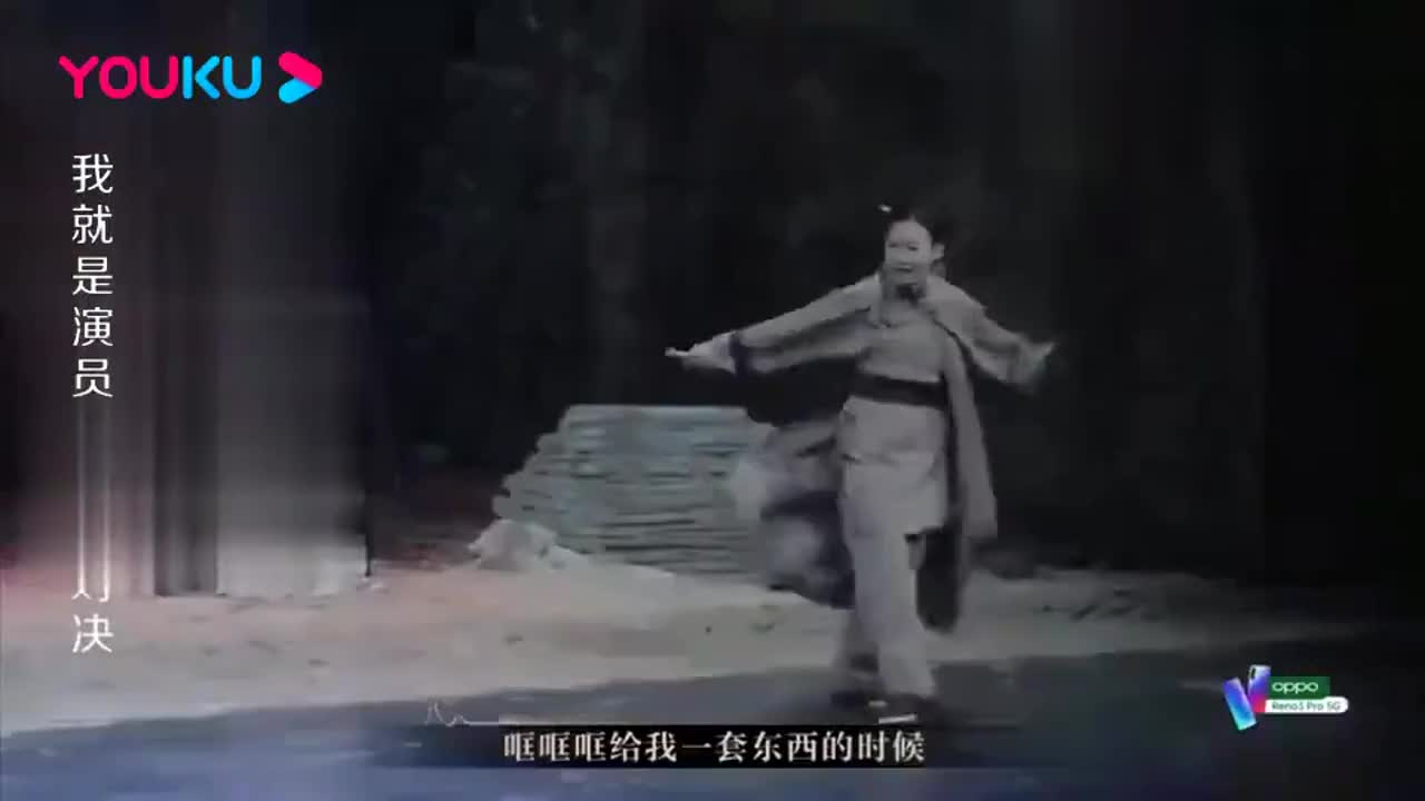 陆川对惠英红表质疑,李诚儒再唱反调,全场懵了!不明白状况
