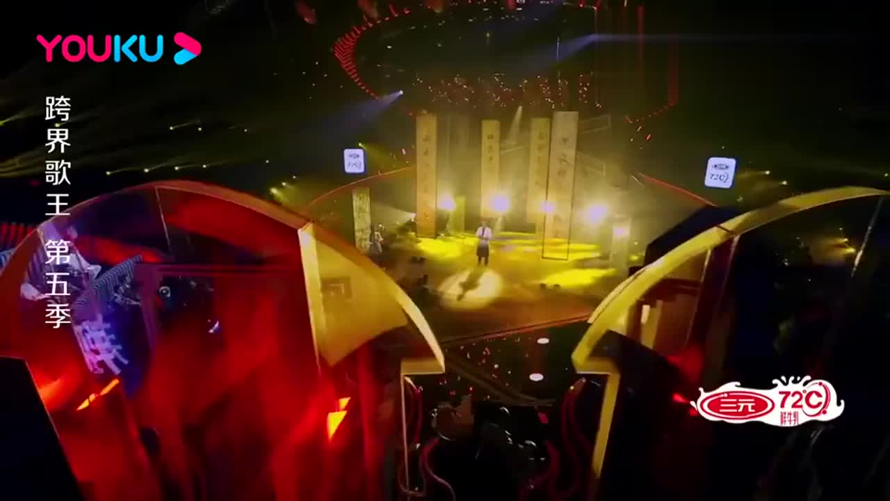 跨界歌王:凌潇肃个人秀,深情演唱《别君叹》,听哭了唐一菲