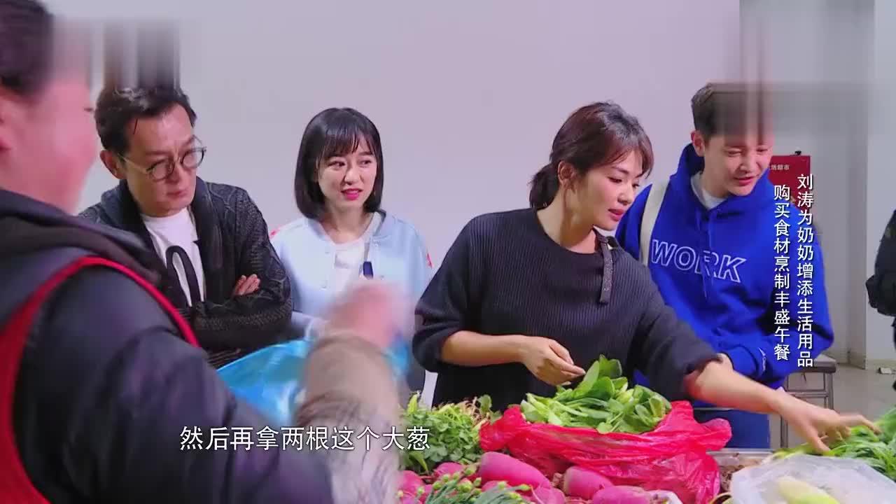 刘涛暖心为老奶奶增添生活用品,李咏化身生活知识达人