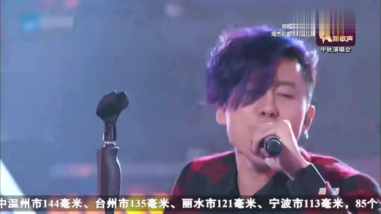 中国新歌声,那英还不忘调侃周杰伦,李瑞轩成为周杰伦的痛