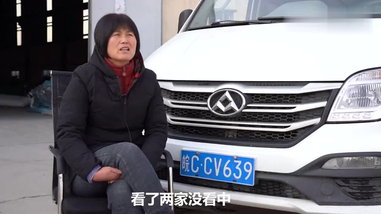 视频:见证美好生活,上汽大通MAXUSV80承载大棚厂夫妻的二人世界