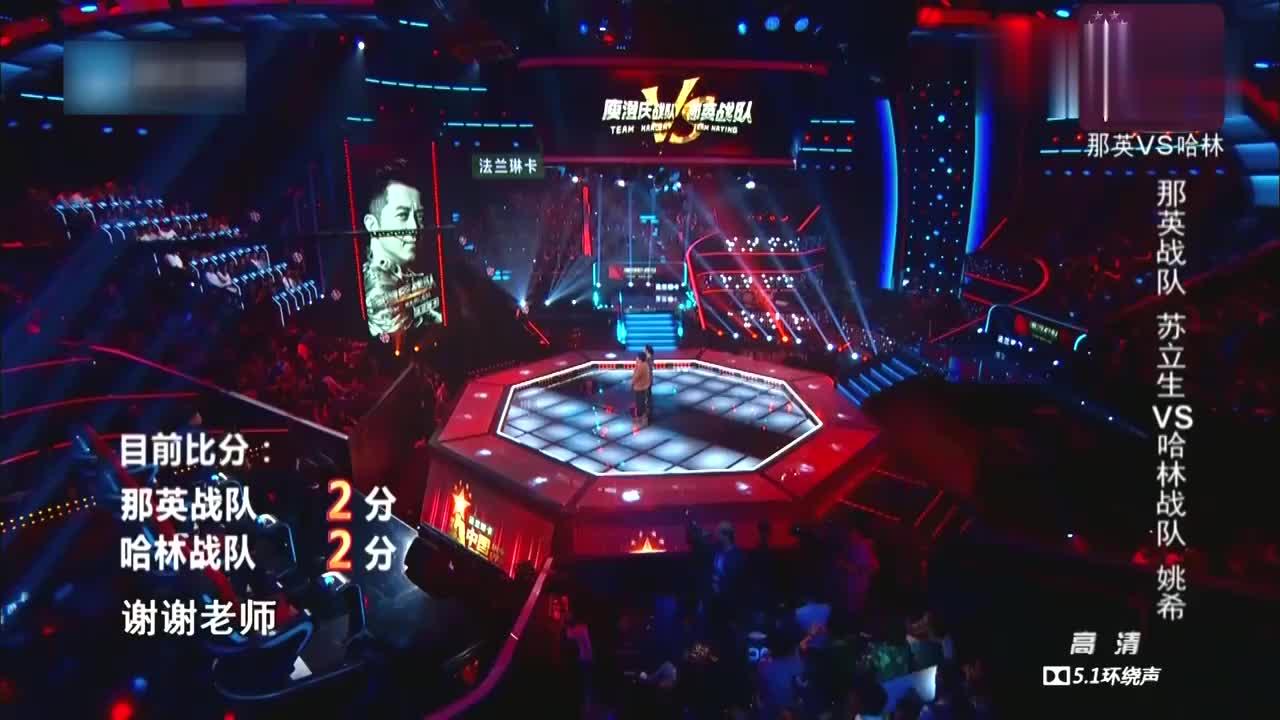 中国新歌声,专业评审们一致觉得,姚希继承了庾澄庆的大统