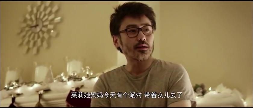 汤唯被男友放鸽子,和吴秀波一起过圣诞节