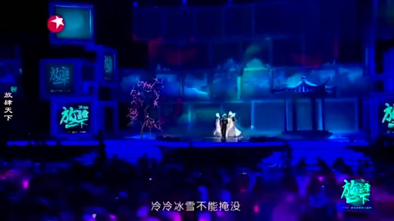 宋小宝演唱《一剪梅》忘词:你们先等我一会啊!明星唱歌忘词片段
