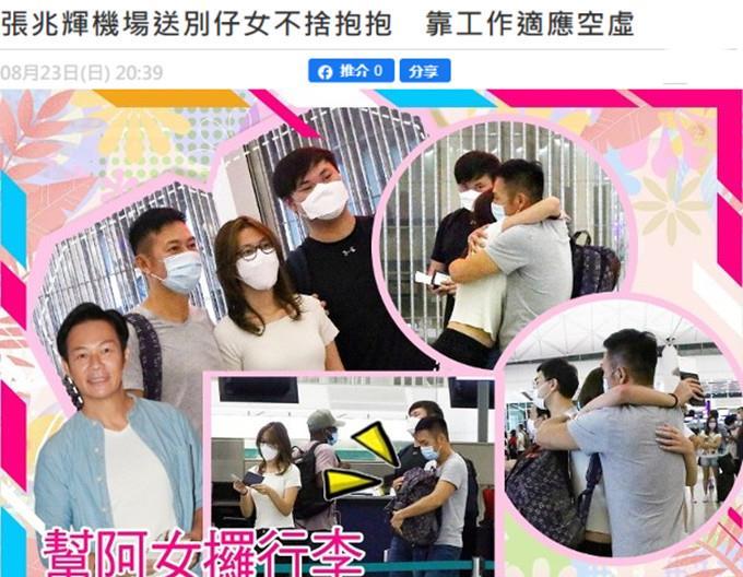 张兆辉送儿女出国留学,对女儿依依不舍拥抱嘱咐,儿子表情成亮点