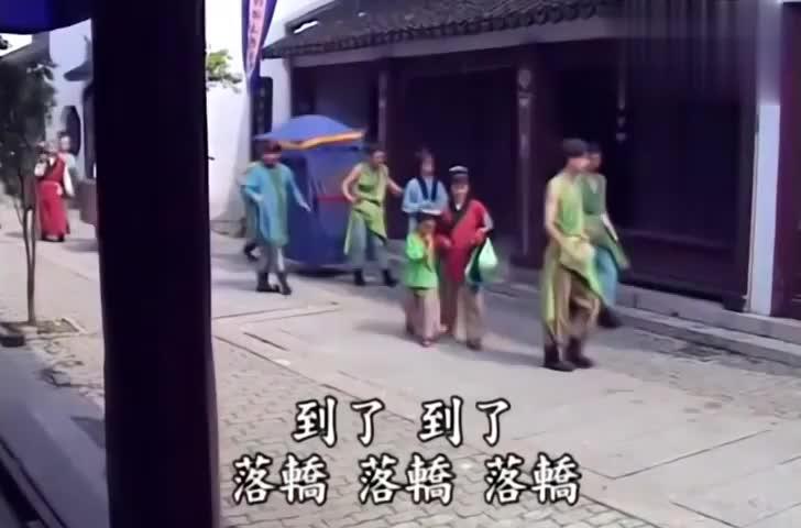 济公游记:洋人街上当众向人问好,不料中原老者却认为这不像话!