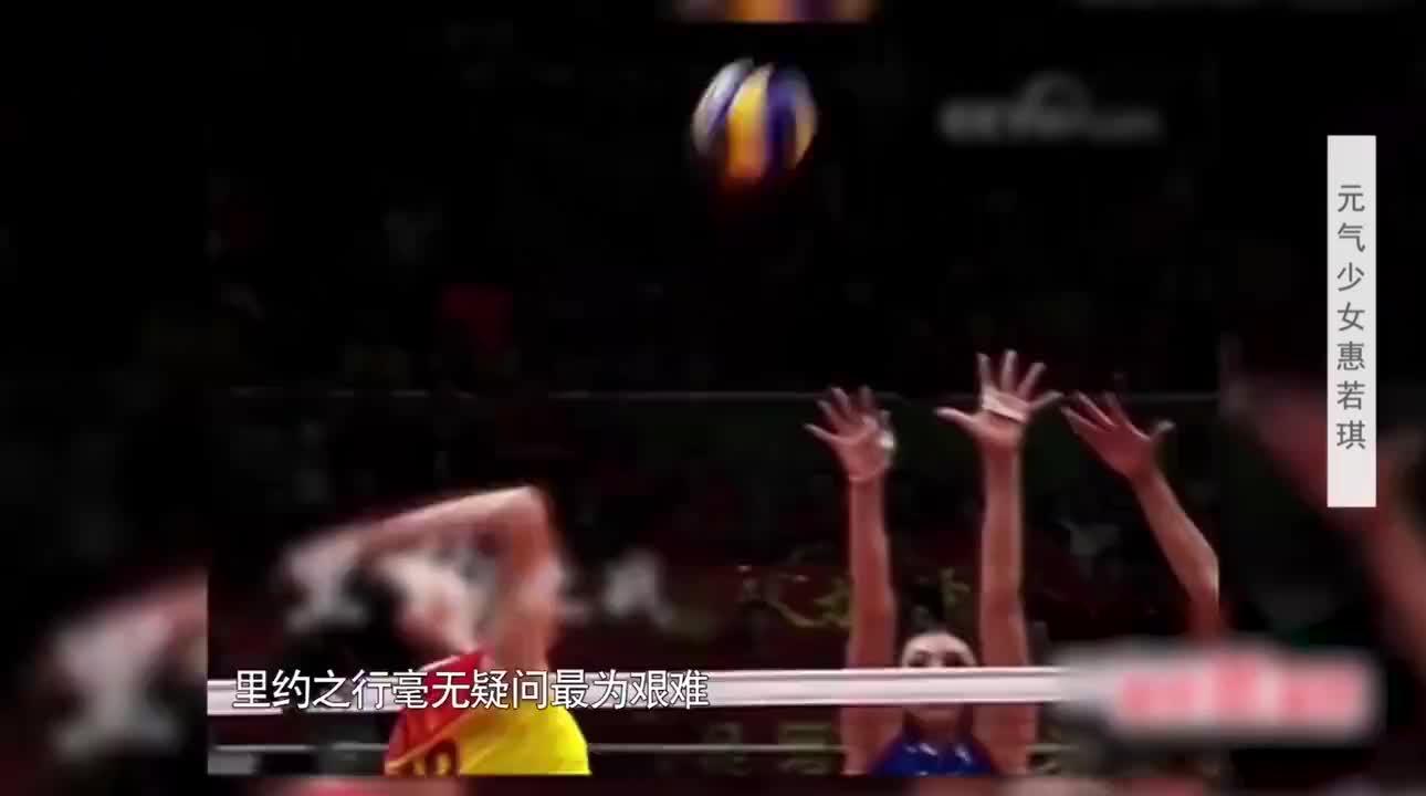 回顾中国女排,冲击奥运金牌之旅,里约之行最为艰难!