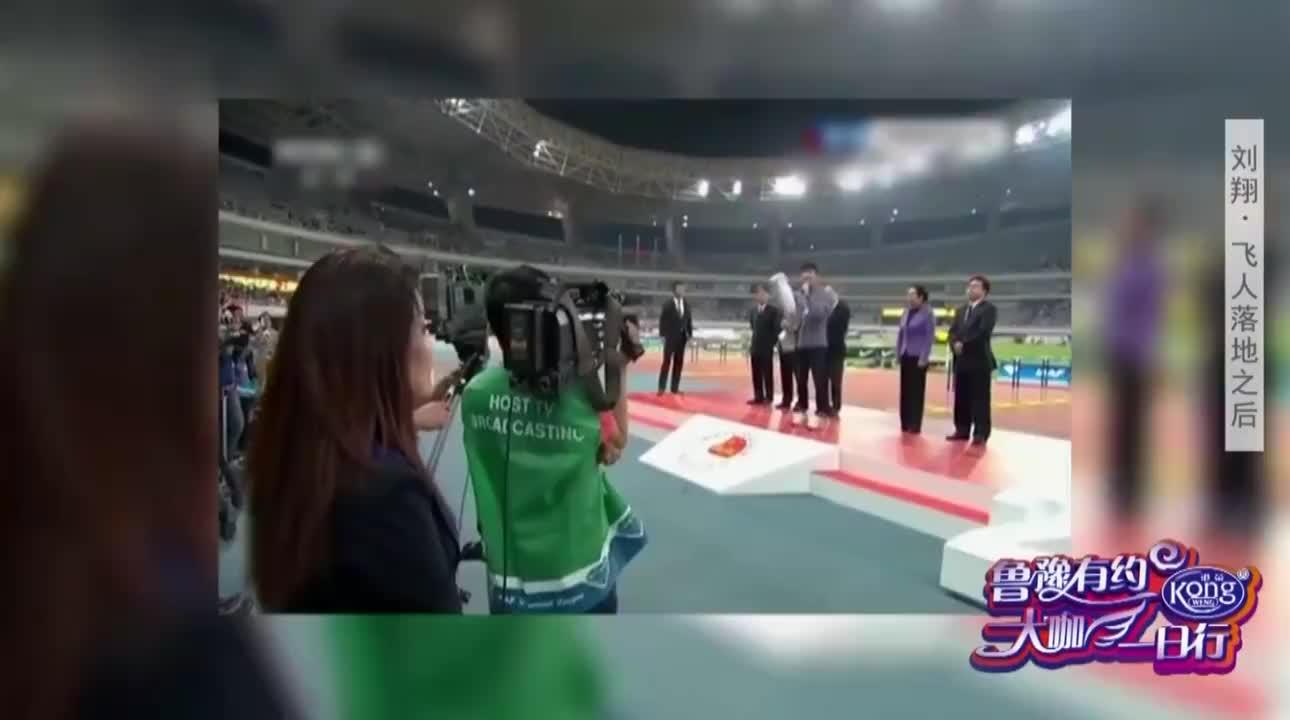 刘翔谈退役略有伤感,鲁豫直言:太不容易了!