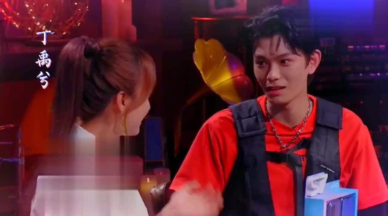 撒娇大赛:丁禹兮直男式撒娇,杜海涛可爱式撒娇,张翰霸道式撒娇