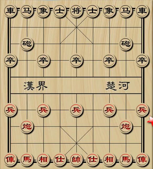 象棋实战对局飞相互进七兵局湖北汪洋先负内蒙古洪智