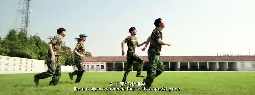 陆垚知马俐:我们的青春,就是这样挥洒在阳光下
