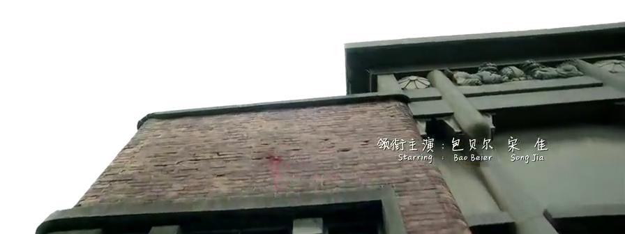 陆垚知马俐:小男孩又尿床了,小女孩给了他一个橡皮筋