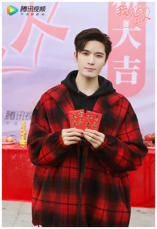 刘海宽主演新剧浪漫开机 《我的百岁恋人》魅力霸总长腿吸睛