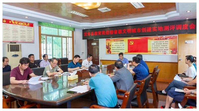 汉寿县教育局调度系统迎接省级文明城市创建实地测评工作