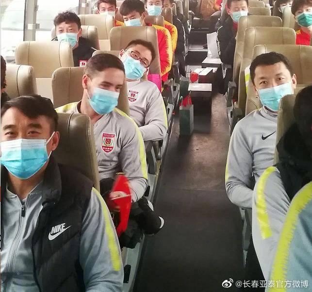 长春亚泰俱乐部全体球员结束隔离,目前亚泰球员已经返回长春