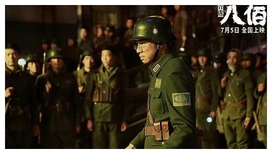 电影《八佰》:历史叙事手法很精彩,但也有忍受的瑕疵