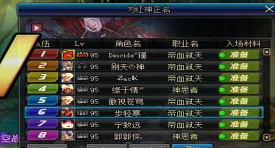 DNF:超时空漩涡红眼玩家新玩法,只能这样过团本,真是长见识!