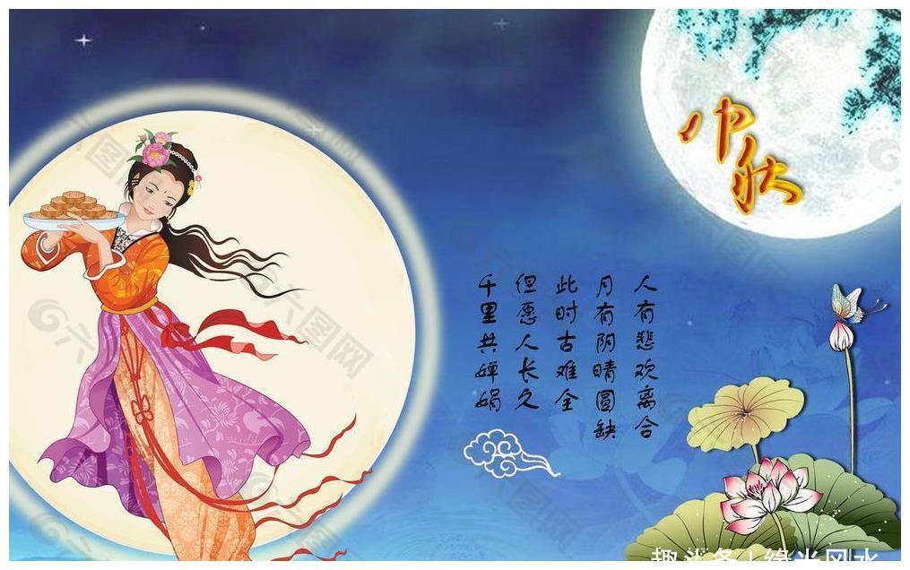 中秋节出生的女孩命运如何