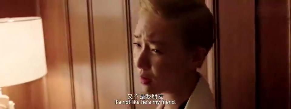 陆垚知马俐:赵奔陪哥们相亲,见面就和姑娘掐上了,火药味太浓
