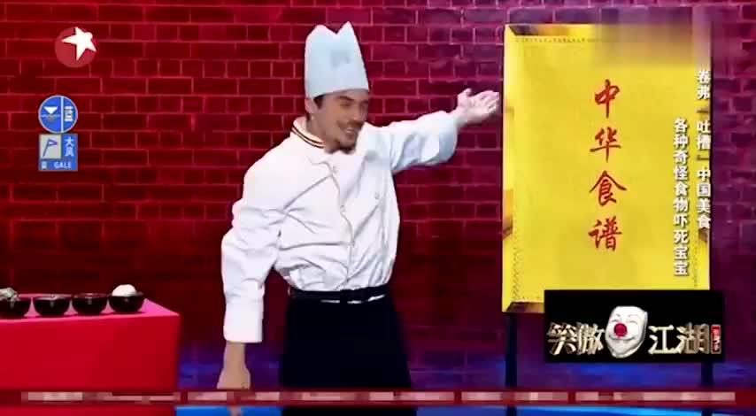 外国小伙很奇怪中国女孩都是豆腐做的宋丹丹听了乐蒙了