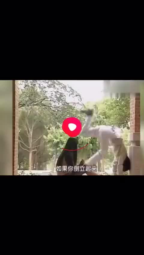 流星花园取景泰国地黄金屋突发大火