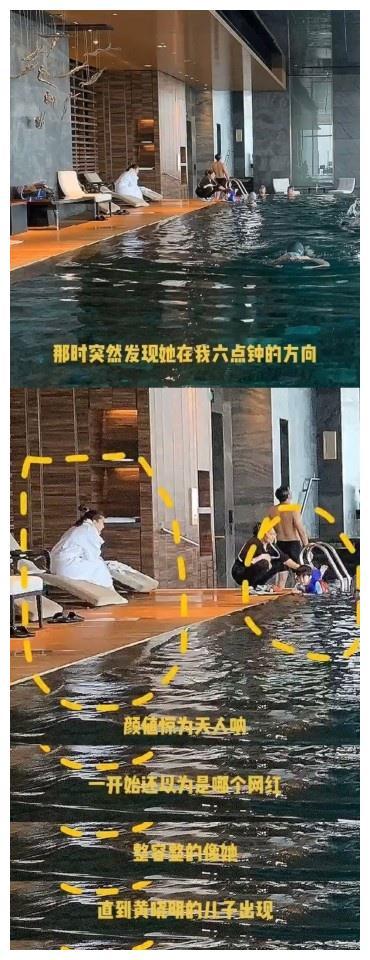 网友偶遇Angelababy穿浴袍带儿子游泳 小海绵酷似黄晓明