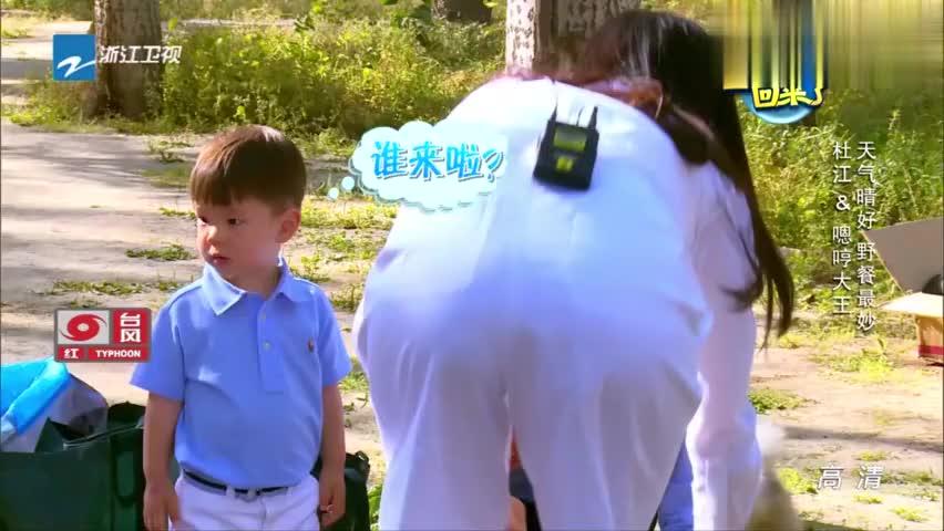 嗯哼看见甘薇叫妈妈,杜江:没事以前还叫李晨爸呢!真是个糊涂蛋