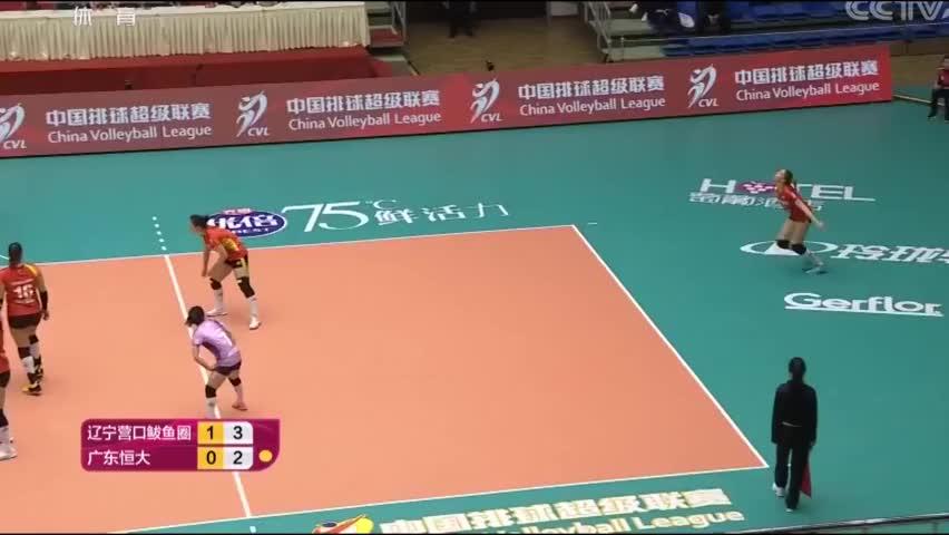 辽宁女排球星段放火力全开,各种打掉结合让广东恒大女排惊慌失措
