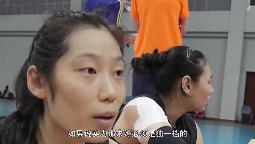 亚洲女排第一美女莎宾娜,大长腿惹人羡,如今颜值暴跌成大妈