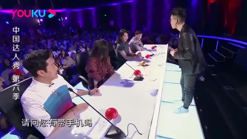 中国达人秀:魔术师竟然利用沈腾,成功骗过所有人,金星懵了!