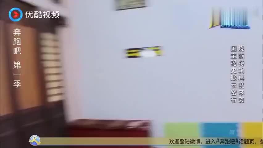 奔跑吧:邓超看到李晨就想到Ella,可怕的眼神就像噩梦一般!