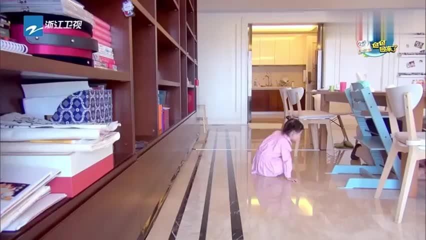 奥莉与妈妈捉迷藏,成功发现了妈妈的踪迹,却寻求李小鹏帮助